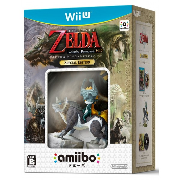 THE LEGEND OF ZELDA: TWILIGHT PRINCESS HD [SPECIAL EDITION]