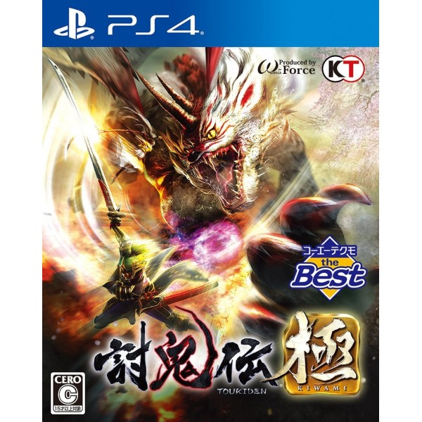 TOUKIDEN KIWAMI (KOEI TECMO THE BEST)
