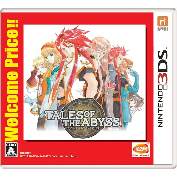 TALES OF THE ABYSS (WELLCOME PRICE!!)