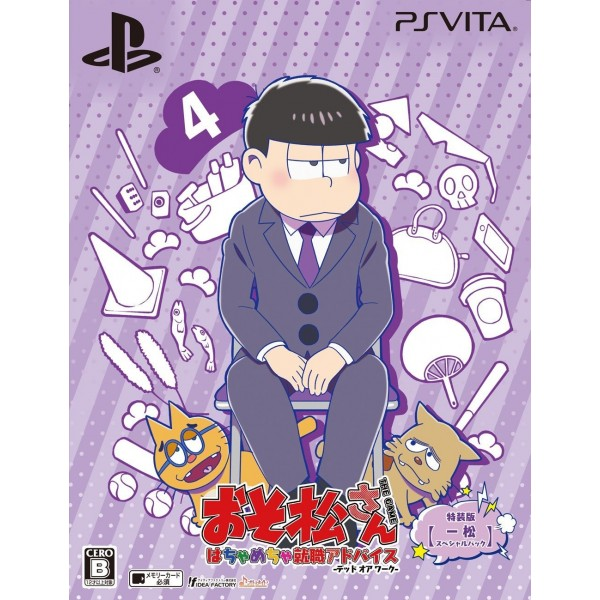 OSOMATSU-SAN THE GAME HACHAMECHA SHUUSHOKU ADVICE -DATE OR WORK- [ICHIMATSU SPECIAL PACK]