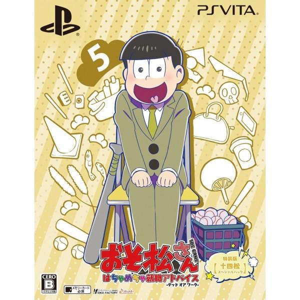 OSOMATSU-SAN THE GAME HACHAMECHA SHUUSHOKU ADVICE -DATE OR WORK- [JYUSHIMATSU SPECIAL PACK]