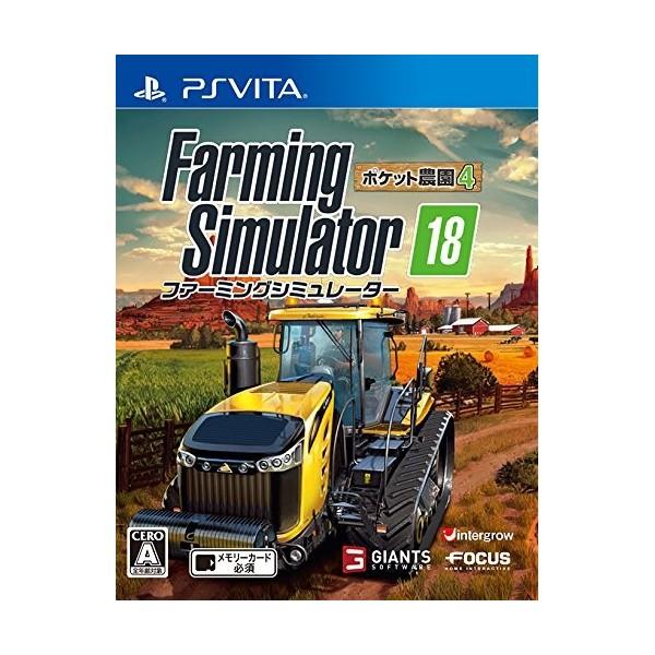 FARMING SIMULATOR 18 POCKET NOUEN 4