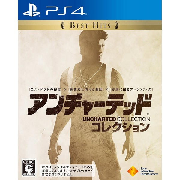 UNCHARTED COLLECTION (BEST HITS)