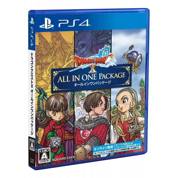 DRAGON QUEST X ALL IN ONE PACKAGE