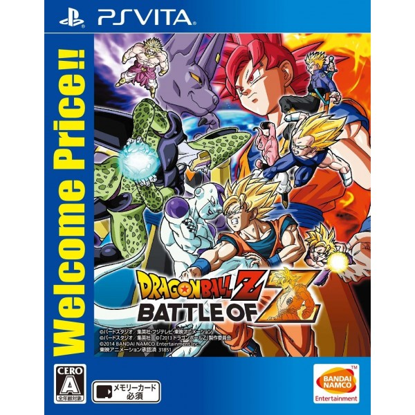DRAGON BALL Z: BATTLE OF Z (WELCOME PRICE!!)