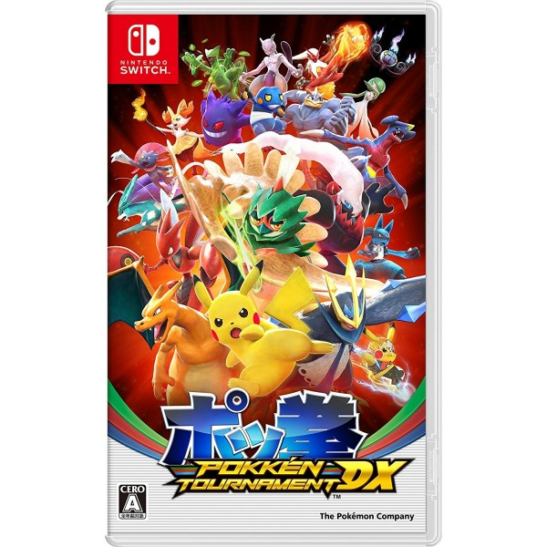 POKKEN TOURNAMENT DX (gebraucht)