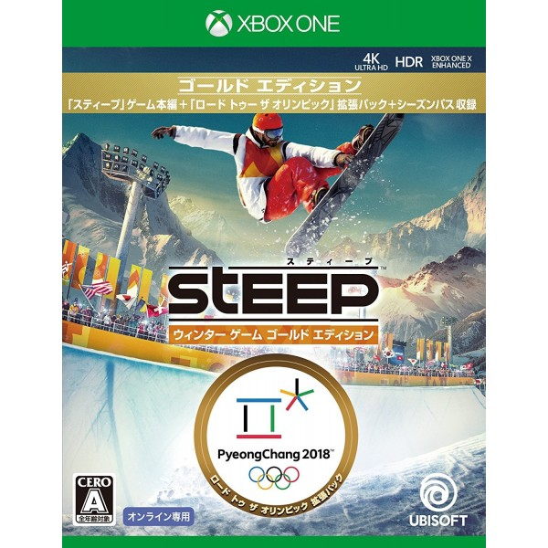 STEEP: WINTER GAMES EDITION