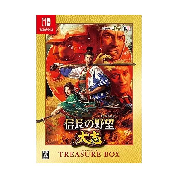 NOBUNAGA NO YABOU: TAISHI [TREASURE BOX]