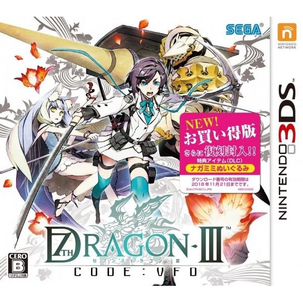 7TH DRAGON III CODE:VFD (BEST PRICE VERSION)