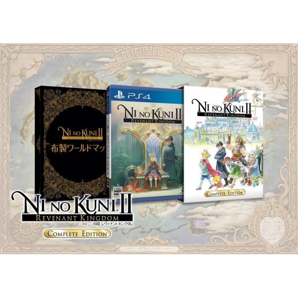 NI NO KUNI II: REVENANT KINGDOM [COMPLETE EDITION]