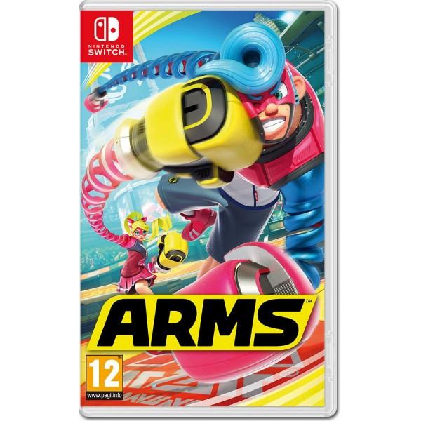 ARMS (PAL)