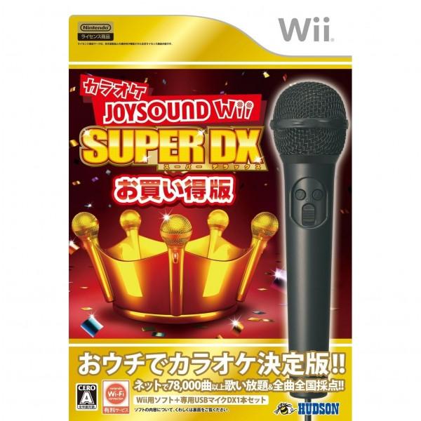 Karaoke Joysound Wii Super DX: Hitori de Minna de Utai Houdai!