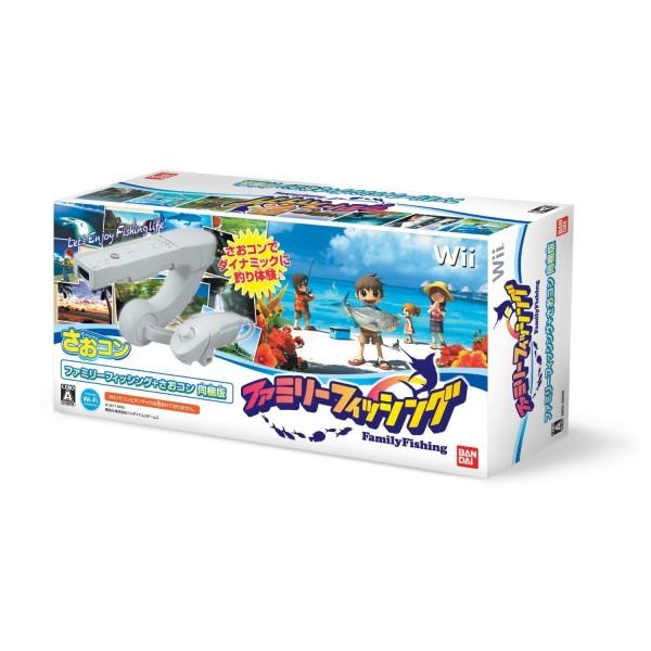 Family Fishing (w/SaoKon)