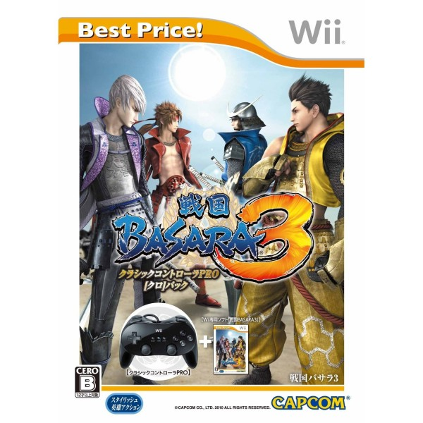 Sengoku Basara 3 [Classic Black Controller Pro Pack] (Best Price)