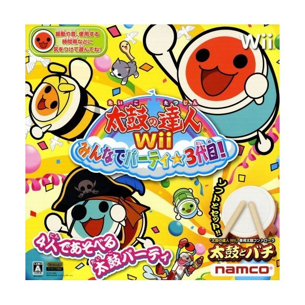 Taiko no Tatsujin Wii: Minna de Party * 3-Yome! (Bundle w/TataCon)