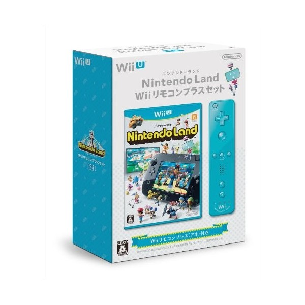Nintendo Land Wii Remote Control Plus Set (Blue)