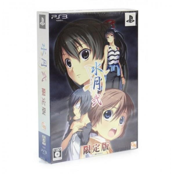 Suigetsu Ni [Limited Edition]