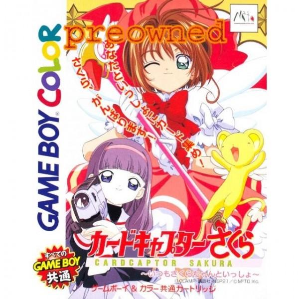 Cardcaptor Sakura itsumo sakurachan to issho