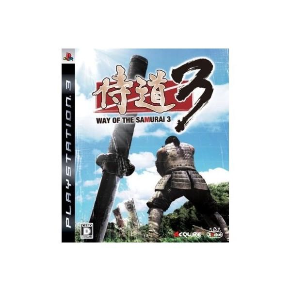 Samurai Dou 3 / Way of the Samurai