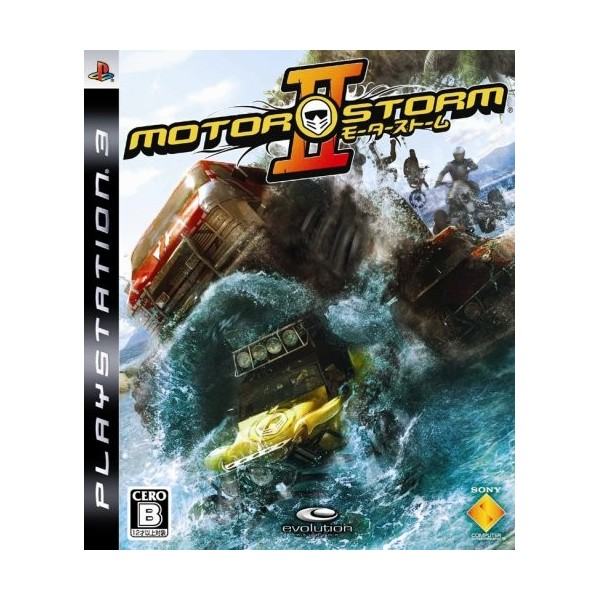 MotorStorm 2
