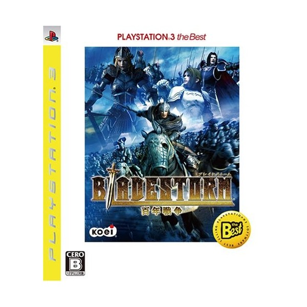 Bladestorm: The Hundred Years' War (Best Version)