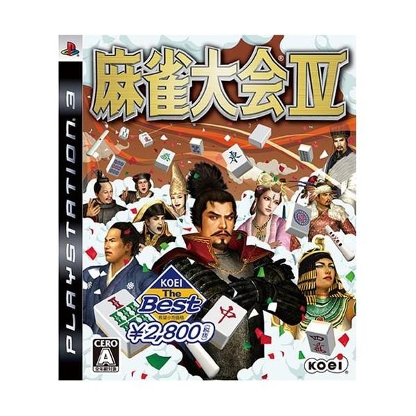 Mahjong Taikai IV (Koei the Best)