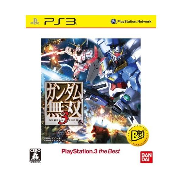 Gundam Musou 3 [PS3 the Best Version]