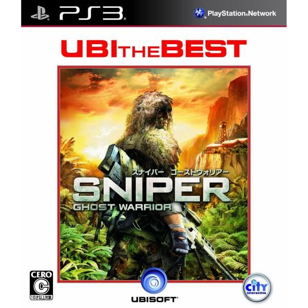 Sniper: Ghost Warrior [UBI the Best