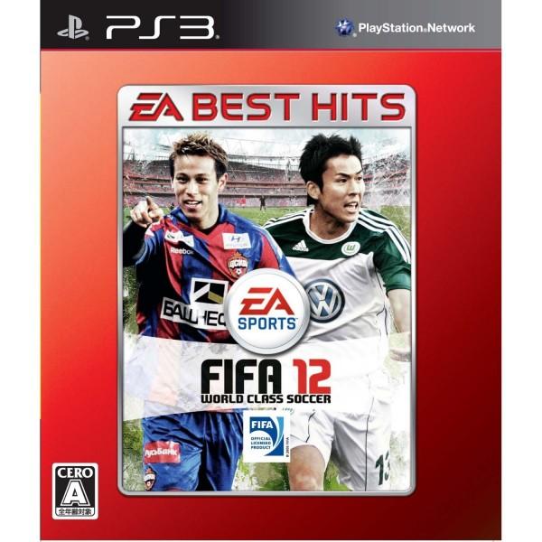 FIFA 12 [EA Best Hits Version]