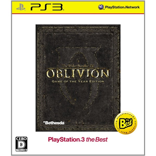 Elder Scrolls IV: Oblivion (Game of the Year Edition) (PlayStation3 the Best)