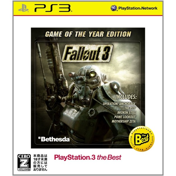 Fallout 3 (Game of the Year Edition) (PlayStation3 the Best)