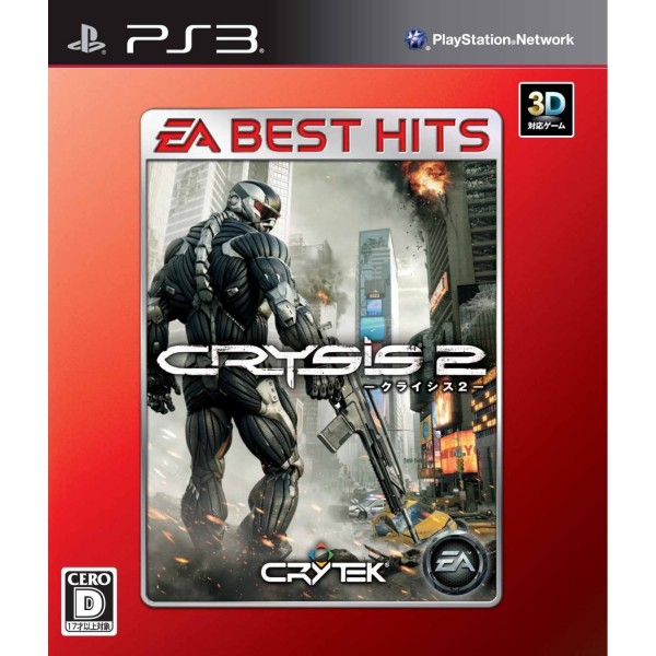 Crysis 2 (Best Version)