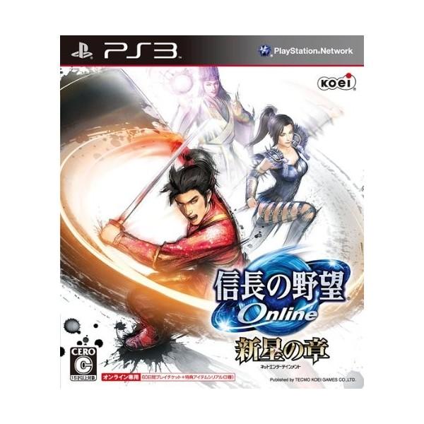 Nobunaga no Yabou Online: Shinsei no Shou