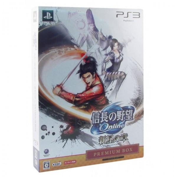Nobunaga no Yabou Online: Shinsei no Shou [Premium Box]