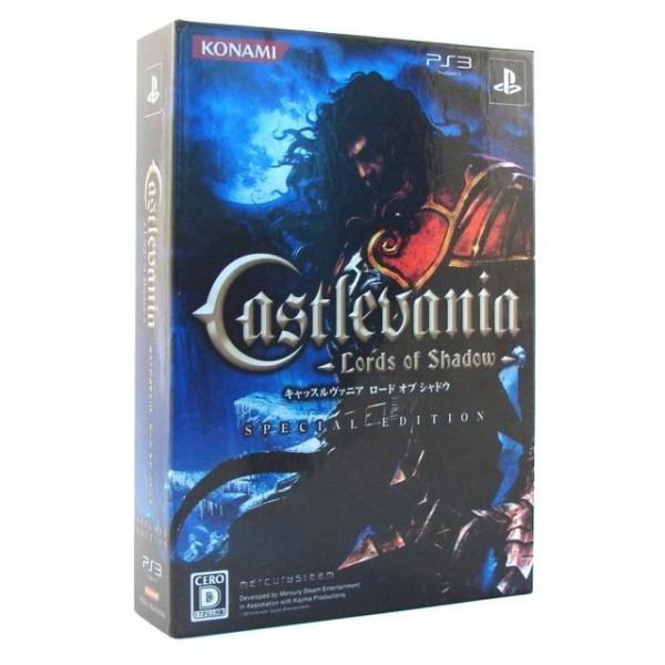 Castlevania: Lords of Shadow [Special Edition]