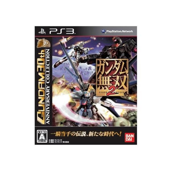 Gundam Musou 2 (Gundam 30th Anniversary Collection)