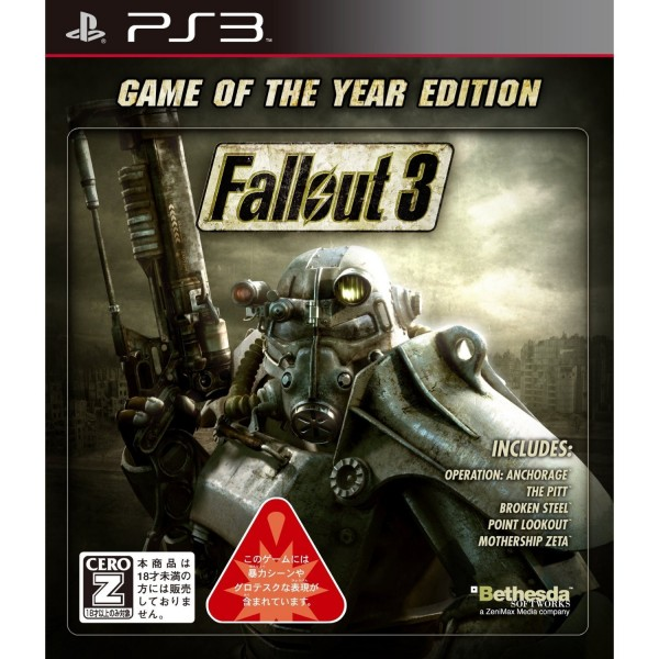 Fallout 3 (Game of the Year Edition)