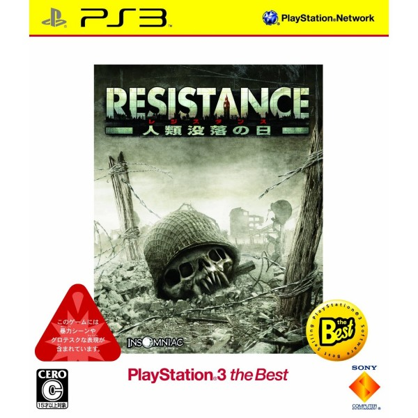 Resistance: Fall of Man (Best Version)