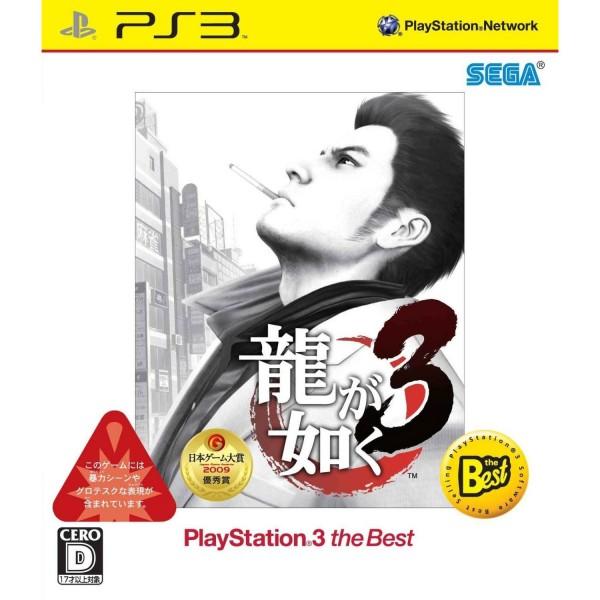 Ryu ga Gotoku 3 (Best Version)