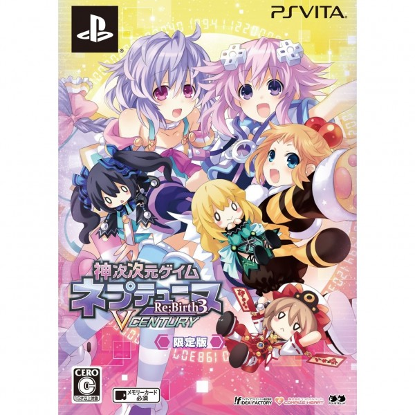 Shin Jijigen Game Neptune ReBirth 3 V Century [Limited Edition]