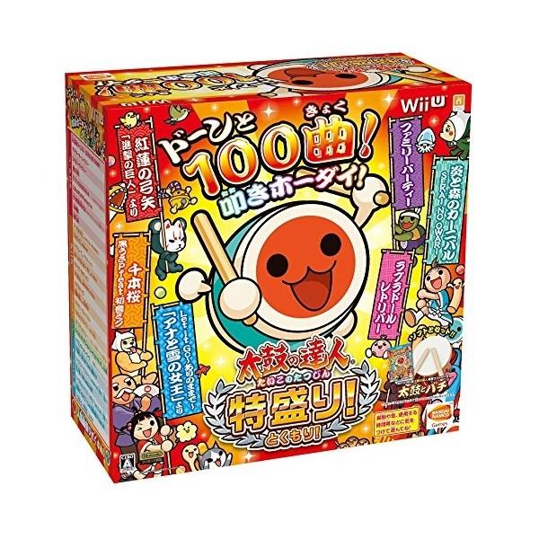 Taiko no Tatsujin: Tokumori! [Taiko Controller Bundle Set]