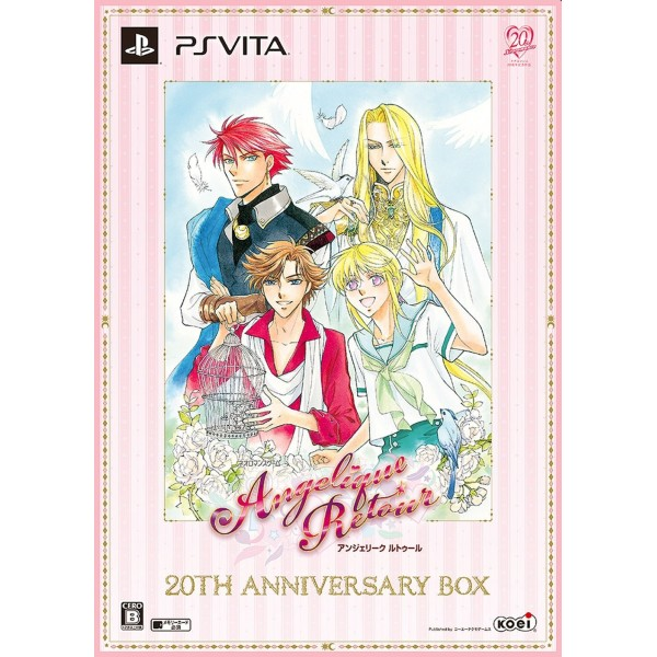 ANGELIQUE RETOUR [20TH ANNIVERSARY BOX]