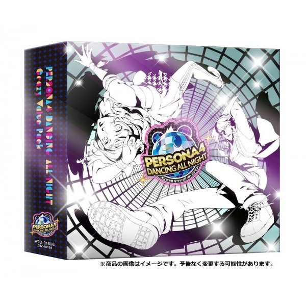 PERSONA 4: DANCING ALL NIGHT [CRAZY VALUE PACK]