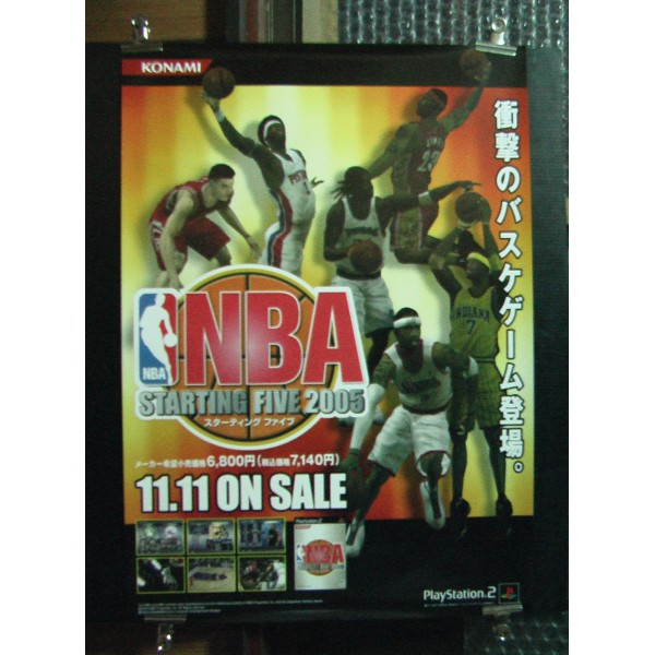 NBA Starting Five 2005 PS2 Videogame Promo Poster