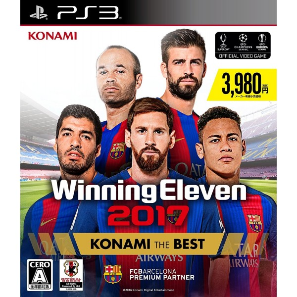 WORLD SOCCER WINNING ELEVEN 2017 (KONAMI THE BEST)