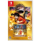ONE PIECE: KAIZOKU MUSOU 3 DELUXE EDITION