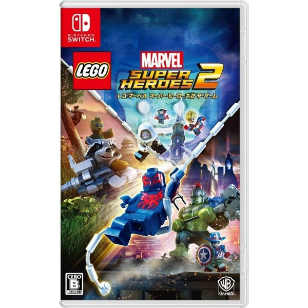 LEGO MARVEL SUPER HEROES THE GAME 2