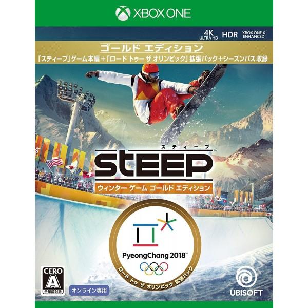 STEEP: WINTER GAMES EDITION