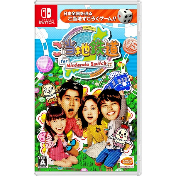 GOTOUCHI TETSUDOU FOR NINTENDO SWITCH