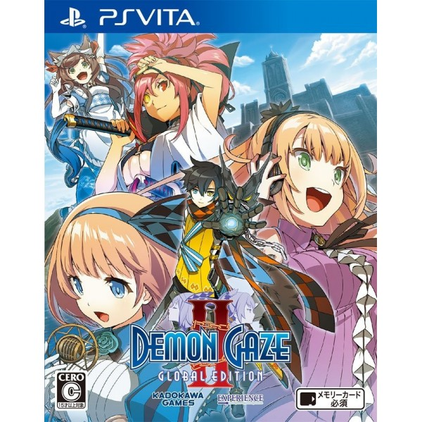DEMON GAZE 2 GLOBAL EDITION